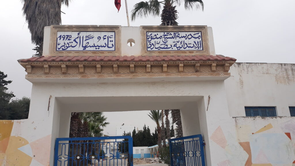 Rénovation école Cheikh Mansour